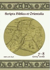 SBO-2015-16